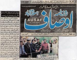Oct-2011-ausaf-clip-300x235