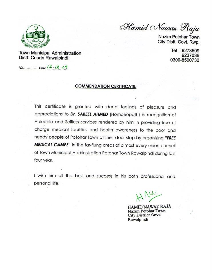 Commendation Certificate From Hamid Nawaz Raja Nazim Potohar Town