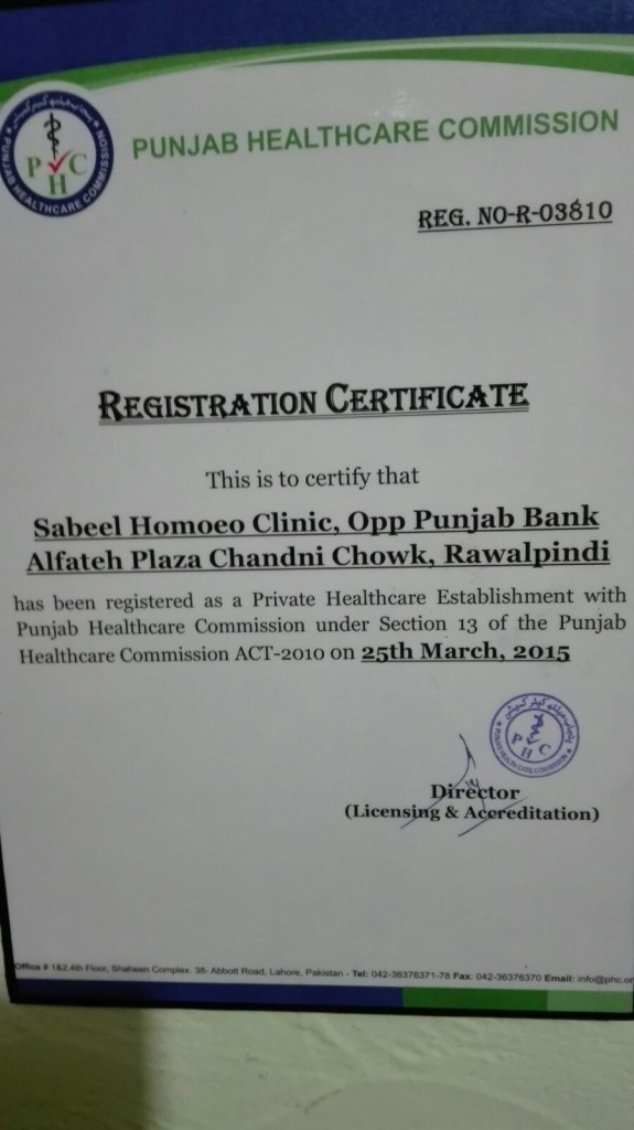 Registration Certificate of Dr. Sabeel Rawalpindi
