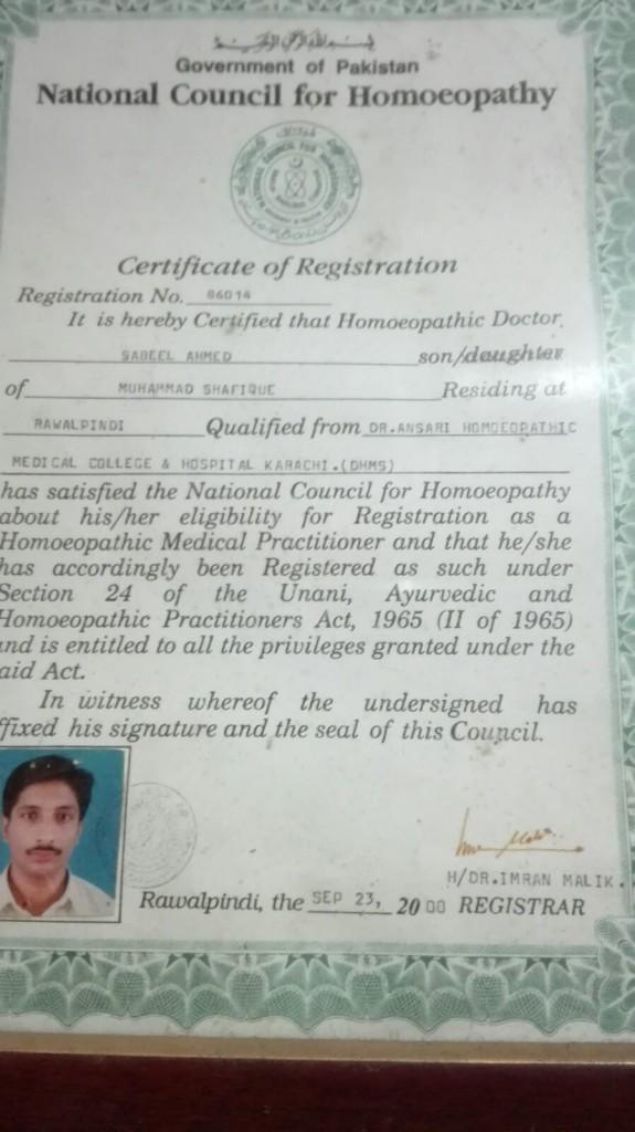 """""""certificate"""