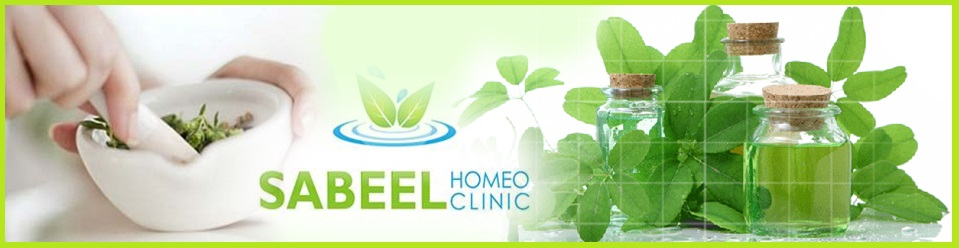 Online Homeopathic Treatment of Cancer, Hepatitis C and Cervical Issues at Sabeel Homeo Clinic
