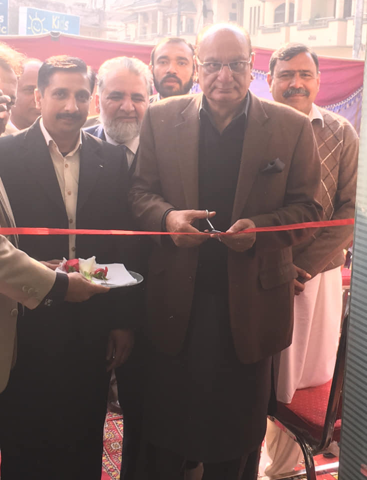 Opening ceremony of Sabeel Homeo Clinic Mohammad Busharat Raja